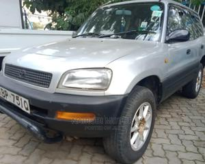 Toyota RAV4 1997 Gray | Cars for sale in Nairobi, Nairobi Central