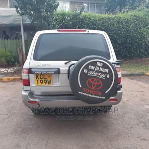 Toyota Land Cruiser 2007 4x4 Silver | Cars for sale in Nairobi, Nairobi Central