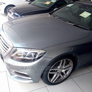 Mercedes-Benz S Class 2016 Gray | Cars for sale in Mombasa, Mombasa CBD