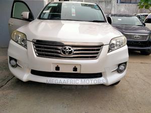 Toyota Vanguard 2014 White | Cars for sale in Mombasa, Kizingo