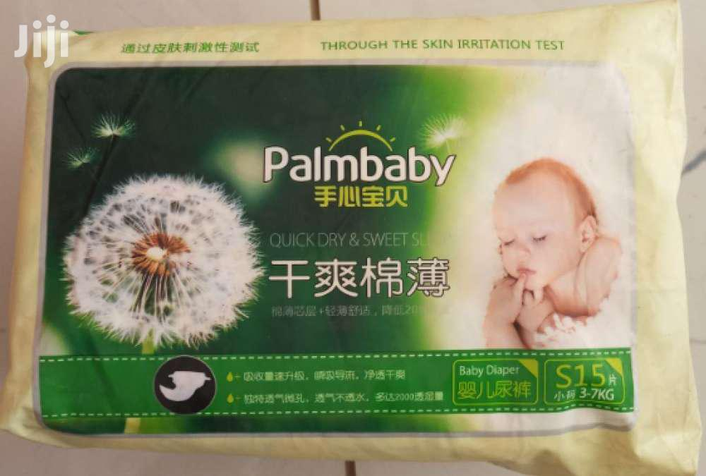 Archive: BABY / INFANT DISPOSABLE DIAPERS, SMALL SIZE, PACK OF 15, SPCL OFFER