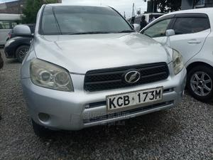 Toyota RAV4 2009 Silver | Cars for sale in Mombasa, Mombasa CBD