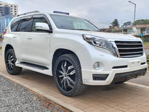 Toyota Land Cruiser Prado 2015 White | Cars for sale in Nairobi, Kilimani