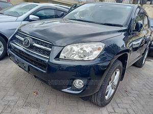Toyota RAV4 2014 Gray | Cars for sale in Mombasa, Tononoka