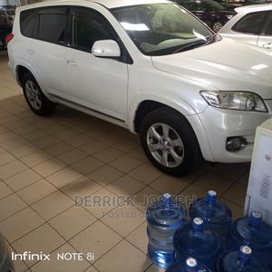 Toyota Vanguard 2014 White | Cars for sale in Mombasa, Mombasa CBD
