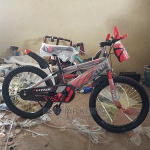 Kids Bikes Size 20 for Kids of Age 7-10 Years   Toys for sale in Nairobi, Umoja