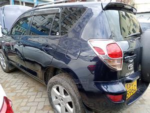 Toyota RAV4 2007 Other | Cars for sale in Mombasa, Tudor