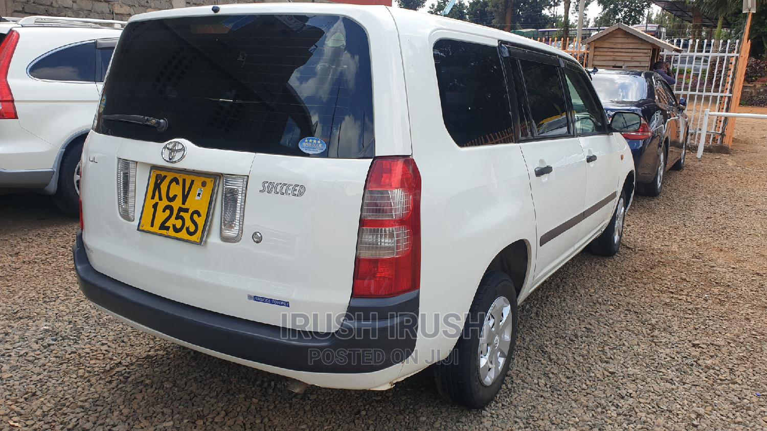 Archive: Toyota Succeed 2012 White