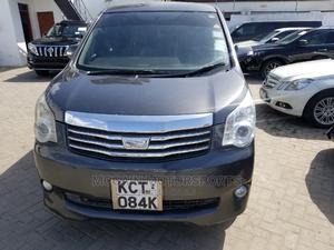 Toyota Noah 2012 Gray | Cars for sale in Mombasa, Mvita