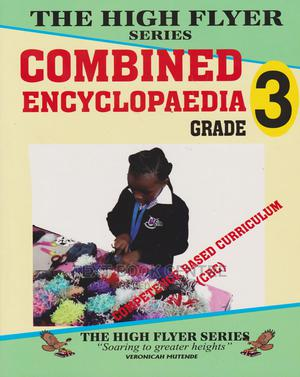 High Flyer Combined Encyclopaedia GD3 | Books & Games for sale in Nairobi, Nairobi Central