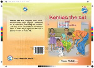 Kamiao The Cat And Other Stories   Books & Games for sale in Nairobi, Nairobi Central