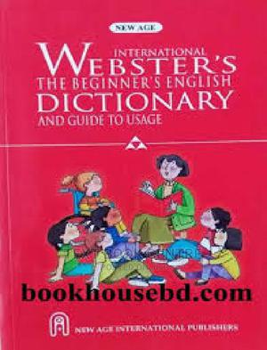 International Webster's The Beginner's English Dictionary And Guide To Usage | Books & Games for sale in Nairobi, Nairobi Central