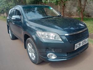 Toyota Vanguard 2007 Blue | Cars for sale in Nairobi, Ridgeways