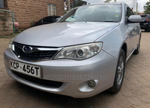 Subaru Legacy 2011 2.5i Premium Silver   Cars for sale in Mombasa, Mombasa CBD
