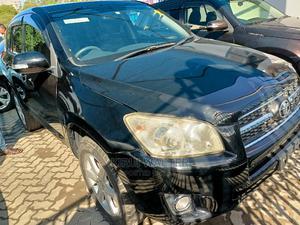 Toyota RAV4 2014 Black | Cars for sale in Mombasa, Mombasa CBD