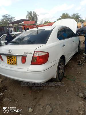 Toyota Premio 2005 White | Cars for sale in Nakuru, Naivasha