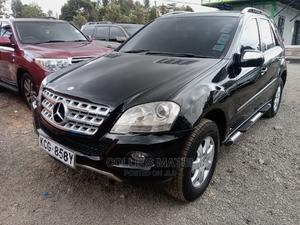 Mercedes-Benz M Class 2008 Black   Cars for sale in Nairobi, Ridgeways