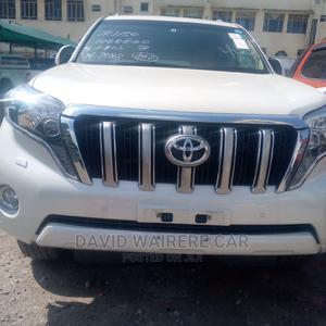 Toyota Land Cruiser Prado 2014 White   Cars for sale in Mombasa, Mombasa CBD