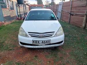 Toyota Allion 2006 White | Cars for sale in Uasin Gishu, Eldoret CBD