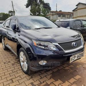 Lexus RX 2010 450h Blue | Cars for sale in Uasin Gishu, Eldoret CBD