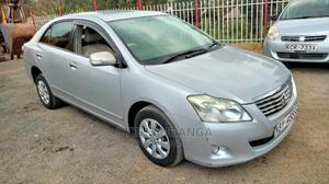 Toyota Premio 2008 Silver | Cars for sale in Nairobi, Ridgeways