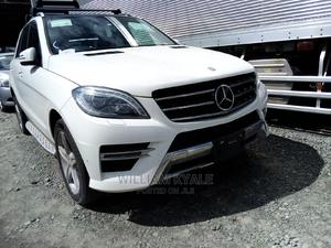 Mercedes-Benz M Class 2014 White | Cars for sale in Mombasa, Ganjoni