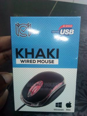 Khaki Wired Mouse | Computer Accessories  for sale in Nairobi, Nairobi Central