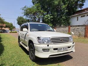 Toyota Land Cruiser 2008 100 4.7 Executive White | Cars for sale in Kisumu, Kisumu Central