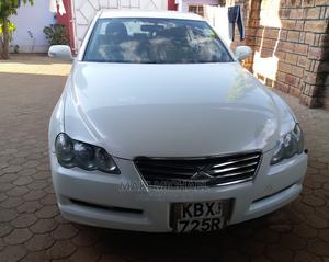Toyota Mark X 2008 White | Cars for sale in Kisumu, Kisumu Central