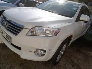 Toyota Vanguard 2012 White | Cars for sale in Mombasa, Changamwe