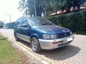 Mitsubishi RVR 1998 Blue | Cars for sale in Nairobi, Karen