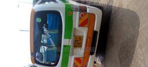 Nissan Caravan E25   Buses & Microbuses for sale in Mombasa, Nyali