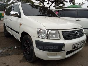 Toyota Succeed 2013 White | Cars for sale in Nairobi, Westlands
