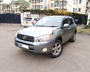 Toyota RAV4 2007 Gray   Cars for sale in Nairobi, Upperhill