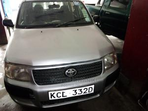 Toyota Succeed 2009 Silver | Cars for sale in Mombasa, Mombasa CBD