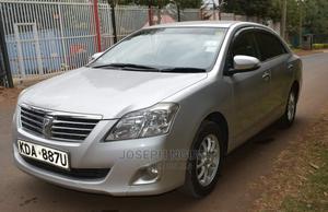 Toyota Premio 2013 Silver | Cars for sale in Nairobi, Nairobi Central