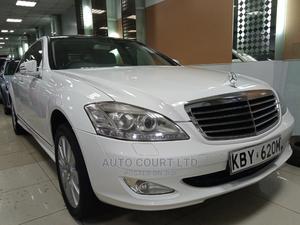 Mercedes-Benz S Class 2006 White | Cars for sale in Nairobi, Karen