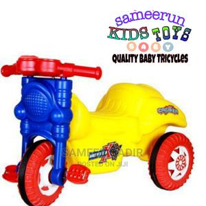 Baby/Kids Tricycle | Toys for sale in Nairobi, Nairobi Central