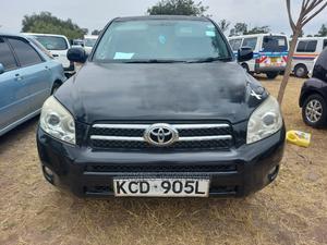Toyota RAV4 2008 2.2 D-4d Black | Cars for sale in Nairobi, Nairobi Central