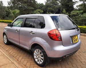 Mazda Verisa 2010 Purple | Cars for sale in Kiambu, Kiambu / Kiambu