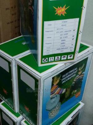 Manual Top Quality 60 Eggs Incubator | Farm Machinery & Equipment for sale in Nairobi, Nairobi Central