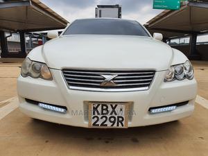 Toyota Mark X 2006 White | Cars for sale in Nairobi, Karen