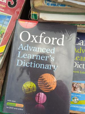 Oxford Advance Learner Dictionary | Books & Games for sale in Nairobi, Nairobi Central