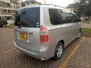 Toyota Noah 2008 Silver | Cars for sale in Nairobi, Karen