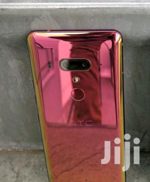 New HTC U12 Plus 128 GB Red | Mobile Phones for sale in Nairobi, Nairobi Central