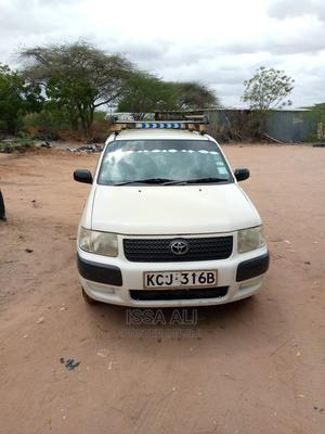 Toyota Succeed 2015 White | Cars for sale in Garissa, Dadaab