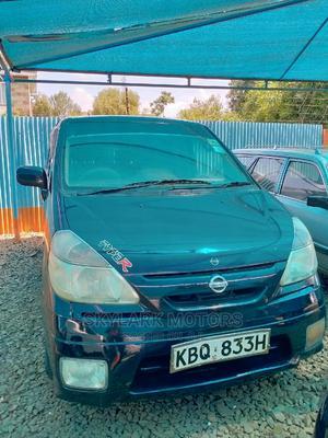 Nissan Serena 2006 Black | Cars for sale in Uasin Gishu, Eldoret CBD