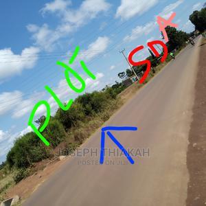 1/4 for Petrol Station- Kirinyaga   Land & Plots For Sale for sale in Kirinyaga, Mutithi
