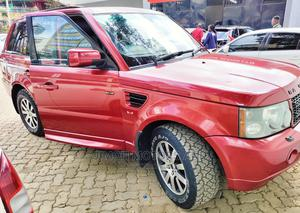 Land Rover Range Rover 2007 Red   Cars for sale in Nairobi, Parklands/Highridge