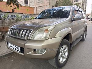 Toyota Land Cruiser Prado 2004 Gold | Cars for sale in Nairobi, Nairobi Central